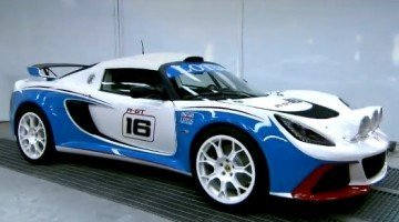 2012 Lotus Exige R-GT Official Promo