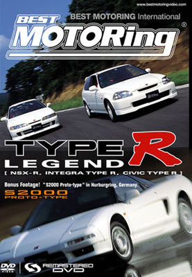 Best Motoring International Vol. 01 - Type R Legend