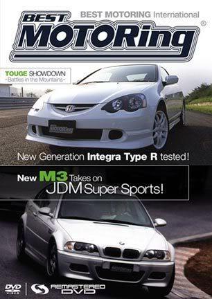 Best Motoring International Vol. 02 - E46 M3 Takes On Jdm Super Sports