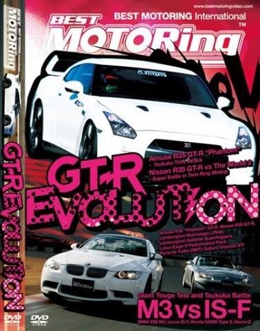 Best Motoring International Vol. 35 - GTR Evolution