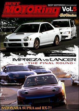 Best Motoring International Vol. 05 - Impreza vs Lancer