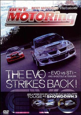 Best Motoring International Vol. 08 - The Evo Strikes Back
