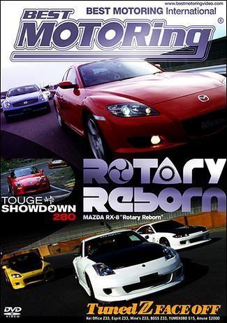 Best Motoring International Vol. 10 - RX-8 Rotary Reborn