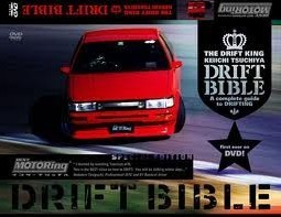 Best Motoring International Vol. 09 - Drift Bible