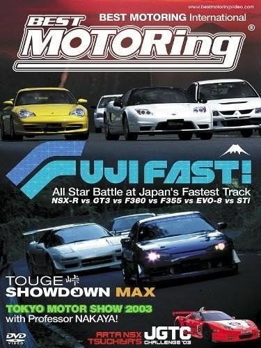 Best Motoring International Vol. 11 - Fuji Fast