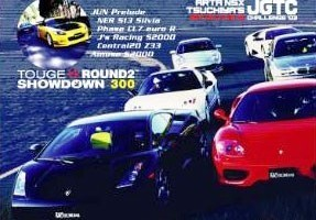 Best Motoring International Vol. 14 - Super-Battle
