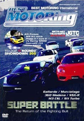 Best Motoring International Vol. 14 - Super-Battle