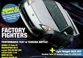 Best Motoring International Vol. 15 - Factory Fighters