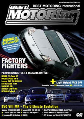 Best Motoring International Vol. 15 - Factory Fighters