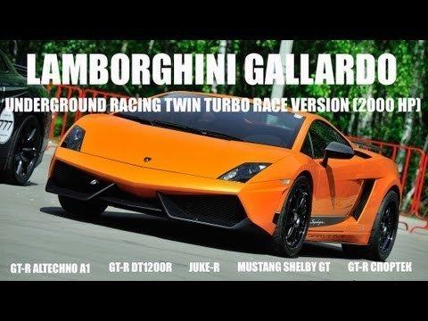 Lamborghini Gallardo UGR is terug met 2000 pk