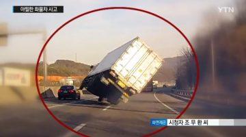 Ongelooflijke save van vrachtwagenchauffeur