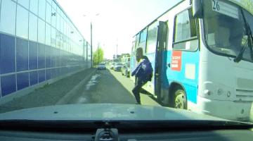 Pas op voor de bus