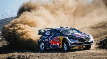 WRC 2017 - Rally Portugal Highlights