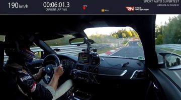 BMW M2 Competition Nordschleife Lap